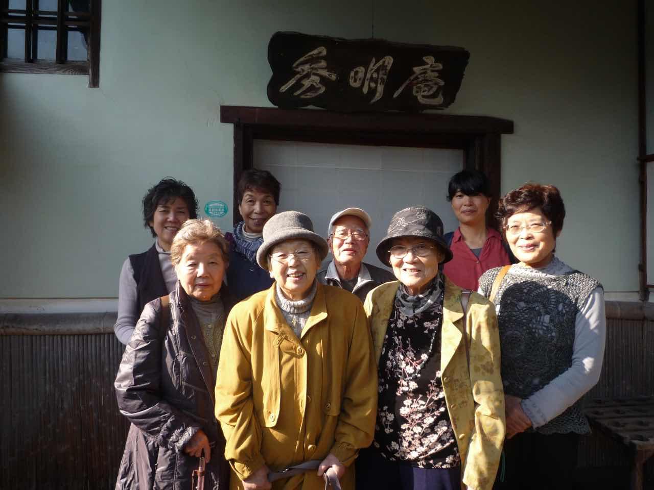 湖南市高齢者支援センター ひえの写真