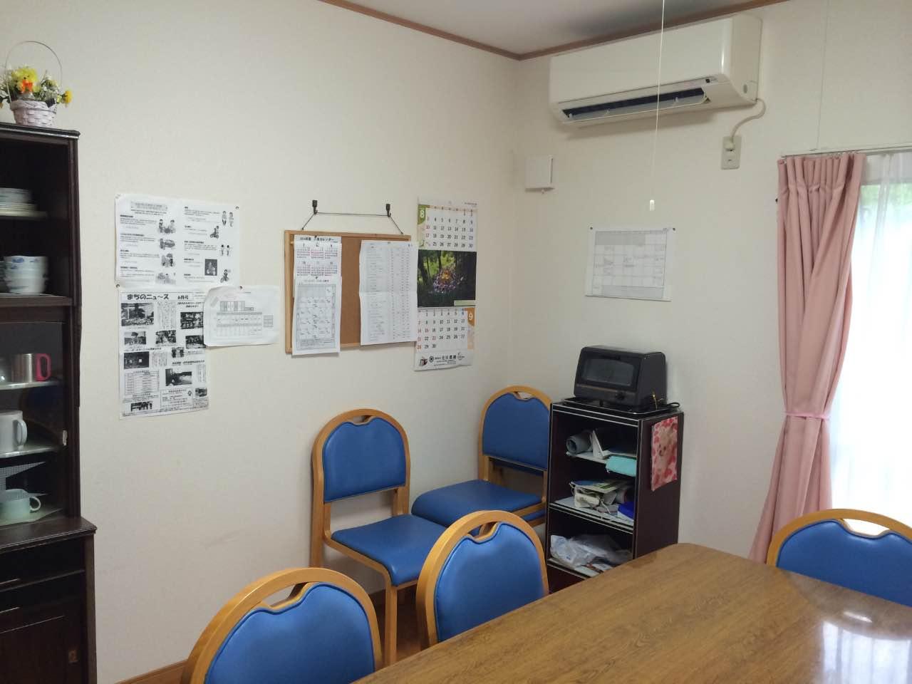 ホーム支援室:ドリームハイツの写真