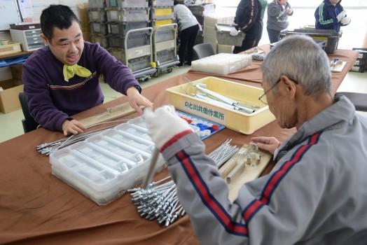 能登川作業所の写真