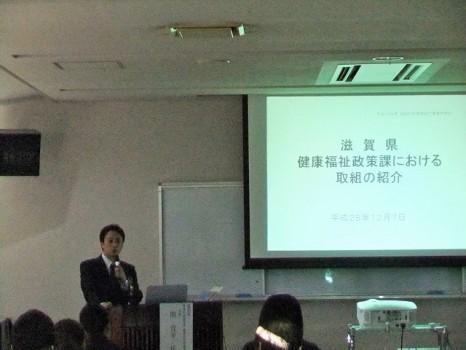 滋賀県地域生活定着支援センターの写真