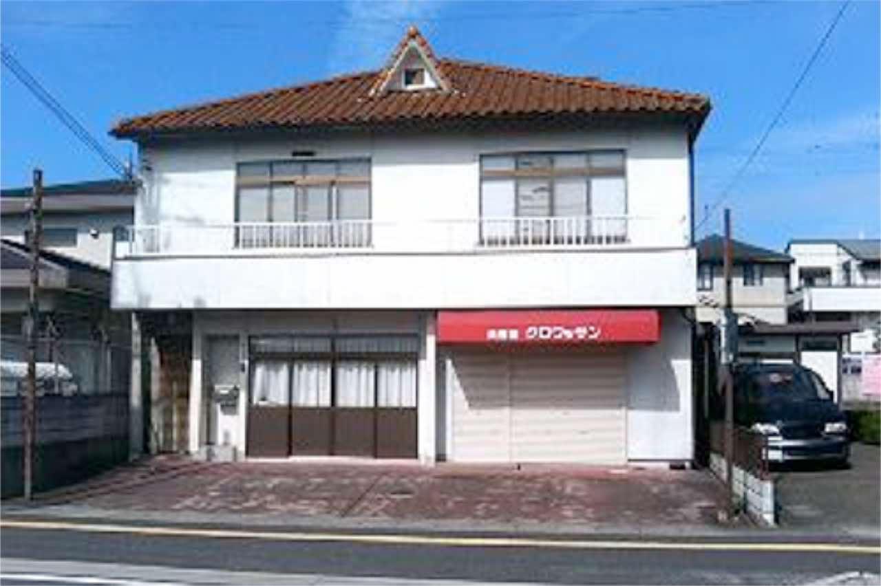 甲賀地域ネット相談サポートセンターの写真